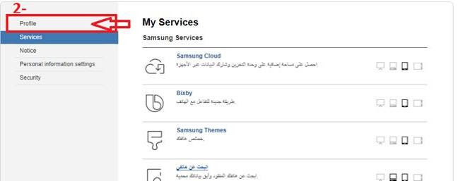 Samsung Account: How can I change the language of the Samsung account?