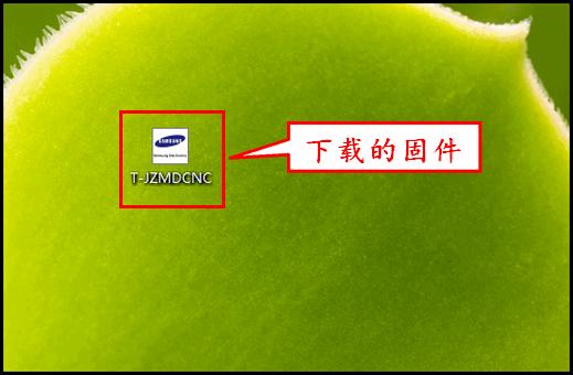 KS7300系列(UA49KS7300JXXZ、UA55KS7300JXXZ)电视如何下载固件?