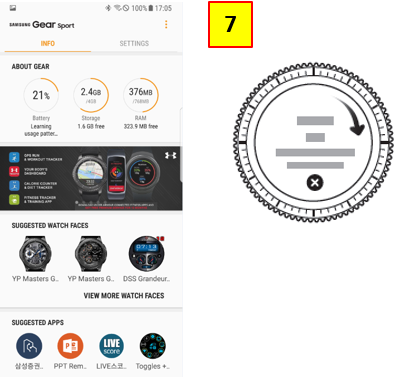 An on-screen tutorial will appear on the Gear's screen. Follow the on-screen instructions to learn the Gear's basic controls.
