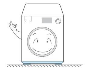 Où dois-je installer mon lave-linge ?