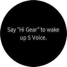 S Voice 3
