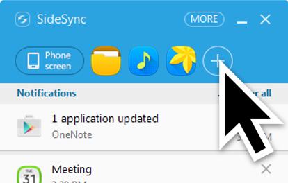 Cliquez sur l'icône + pour afficher la liste des applications qui peuvent être ajoutées à la barre des application favoris