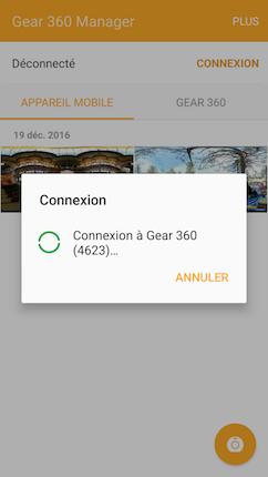 Gear 7