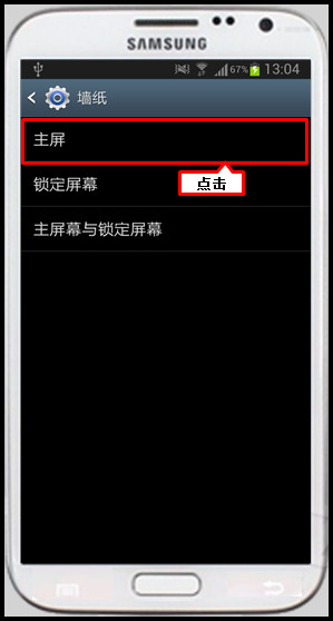 智能手机 三星手机galaxy noteⅱgt n7100 gt n7108如何更高清图片