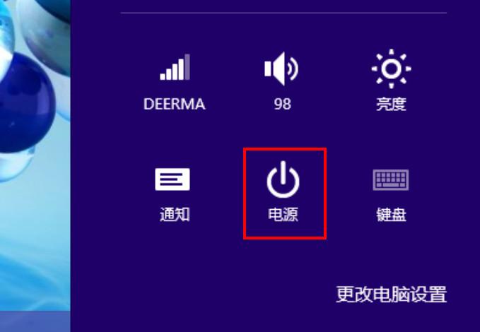 windows快捷关机键【PConline 资讯】 近年来,