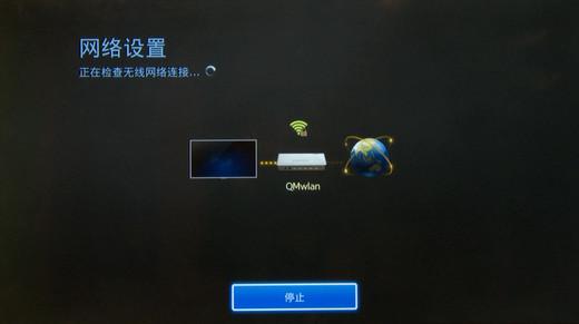 h5500系列液晶电视如何通过无线方式连接互联网?