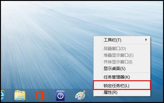 10S1J系列任务栏出现在屏幕的右侧,如何恢复 Win8.1图片