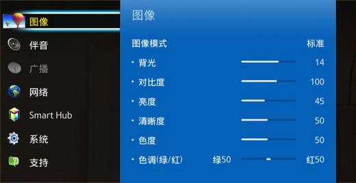 http://skp.samsungcsportal.com/upload/namo/FAQ/cn/20141023/images/000001/项目_3.jpg