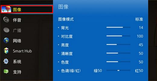 http://skp.samsungcsportal.com/upload/namo/FAQ/cn/20141023/images/000001/图像.jpg