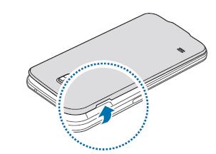 Samsung Galaxy S5, Akku und SIM-Karte einlegen, Schritt 1, Abdeckung aufheben