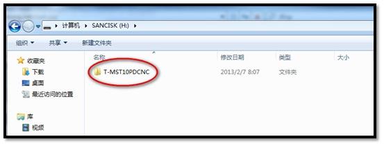 三星液晶電視 UA40ES6100(UA46ES6100、UA55ES6100) 如何通過 USB 方式進行軟體更新?