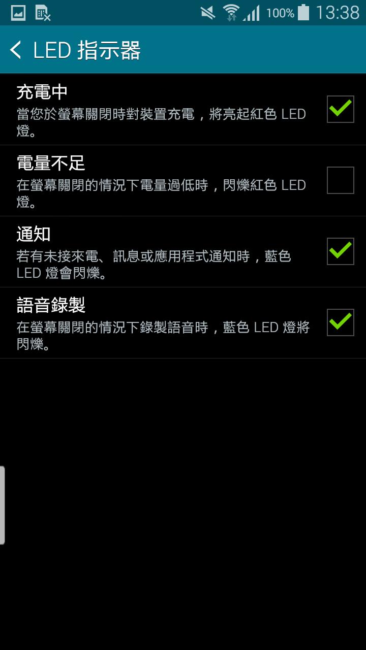 LED顯示器設定版面