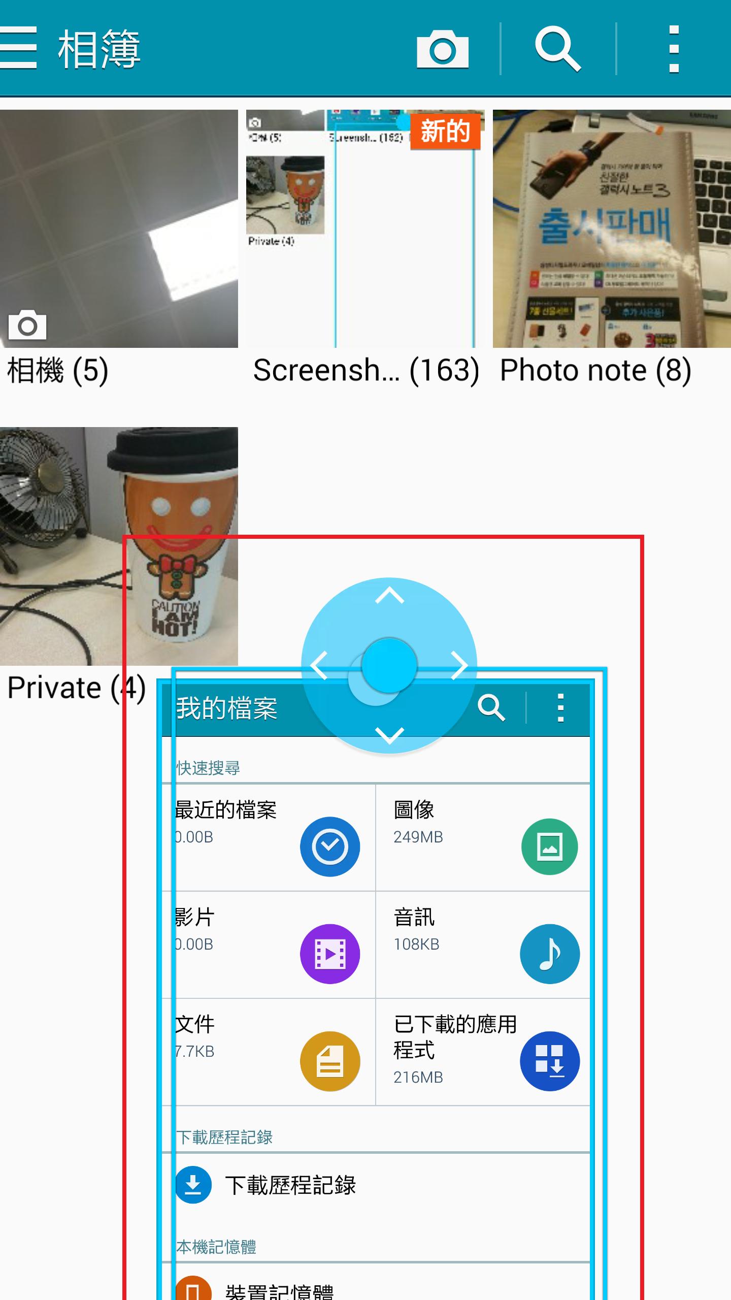 Galaxy Note4 如何使用多重視窗和彈出視窗檢視方式?