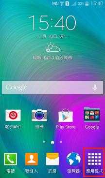 如何在 Galaxy A3/A5/A7 安裝 SIM 卡或 USIM 卡?