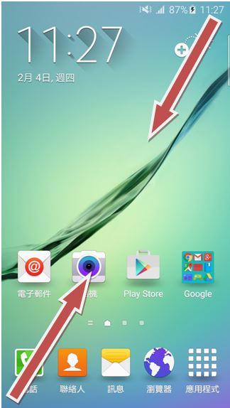 如何在 Galaxy S6/S6 Edge 新增widget到主屏幕?