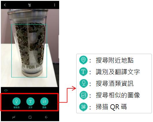 如何在Galaxy S8上使用Bixby Vision?