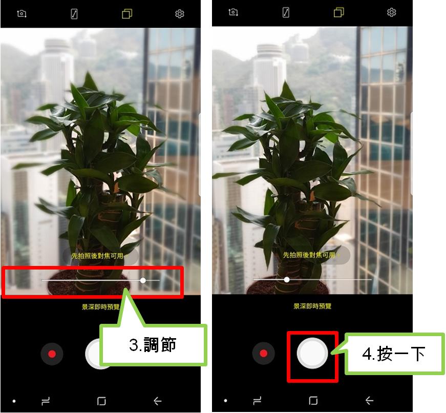 如何使用「景深即時預覽」模式拍攝特寫鏡頭?