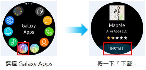 my samsung app