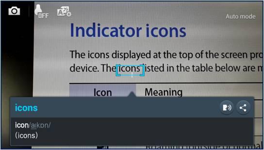 How do I use the Optical Reader application?