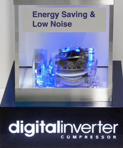 Advantages of Digital Inverter Compressor over Reciprocating Compressor
