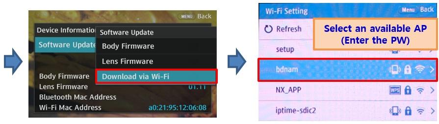 Firmware Update 2
