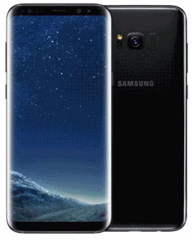 Tepian pinggiran layar S8/S8+ yang melengkung tidak responsif terhadap sentuhan