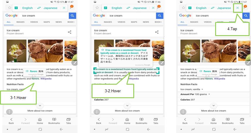Bagaimana cara mempergunakan fitur translate / terjemahkan pada Note 8?