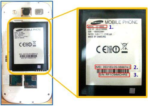 comment-trouver-le-numero-modele-de-serie-ou-le-numero-imei-de-mon-smartphone-samsung