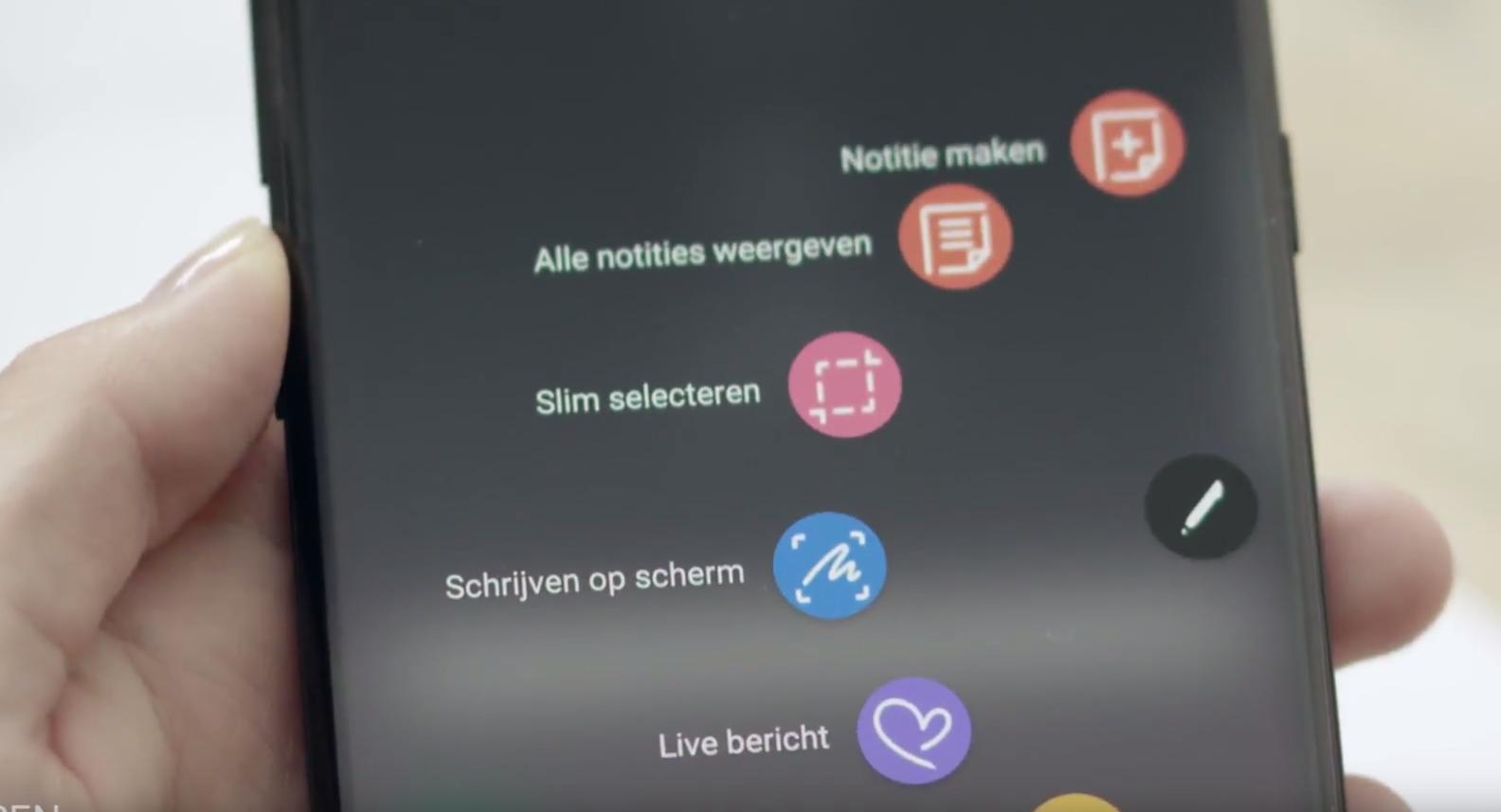 Hoe maak ik een GIF met Slim selecteren op de Galaxy Note8