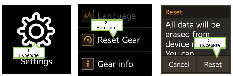 Як виконати скидання смарт-годинника Galaxy Gear?