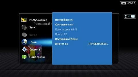 Зміна мережевого імені Смарт-телевізорів серії ES / EH