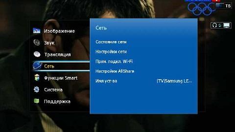 Зміна мережевого імені Смарт-телевізорів серії F