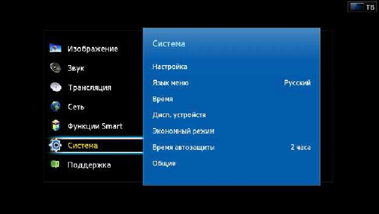 Блокування ручного управління на телевізорі серії F