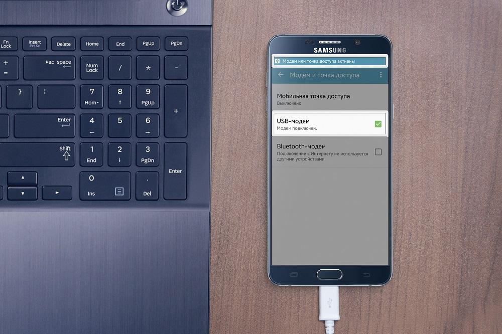 Смартфон, значок USB-модема