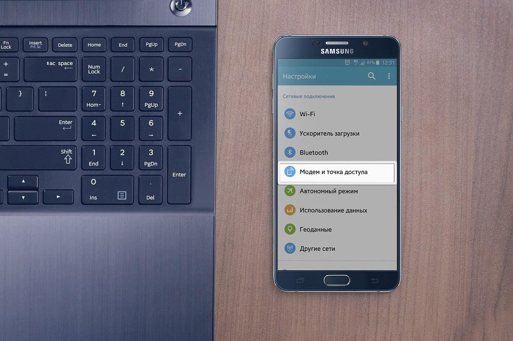 Cмартфон, выбор настройки Модем и мобильная точка доступа