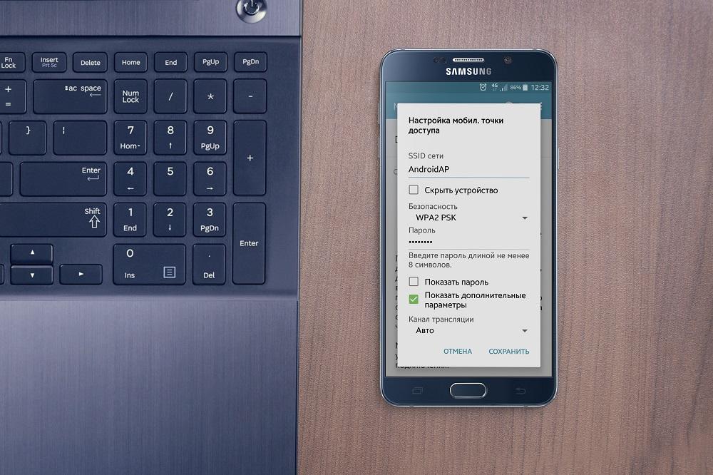 Смартфон, настройка точки доступа