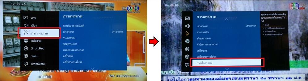 [Smart TV] การปรับแต่งหน้าจอแบบละเอียดคืออะไร และสามารถตั้งค่าได้อย่างไร?
