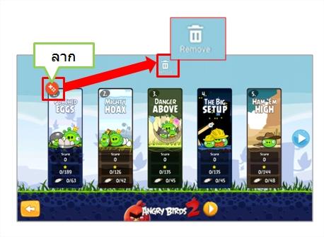 [Galaxy S7 & S7 Edge] ขั้นตอนการเปิดใช้งาน Game Tools?