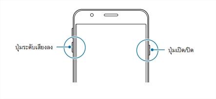 [Galaxy J7 2017]ตัวเครื่องมีฟีเจอร์ Screen Mirroring สำหรับเชื่อมต่อกับโทรทัศน์หรือไม่?