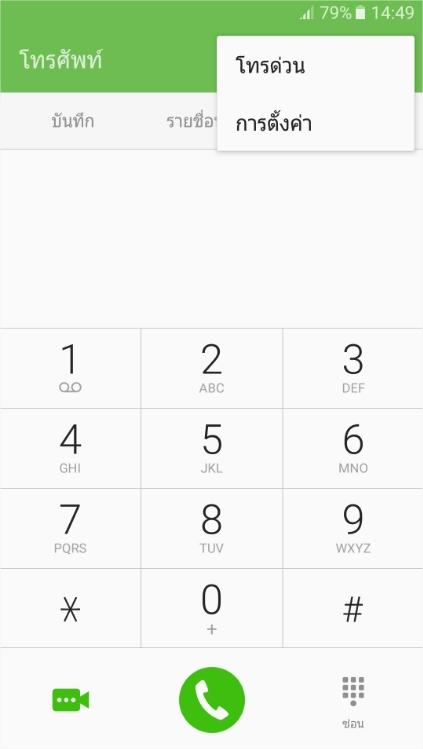 [Galaxy J7 2017]วิธีแก้ไขกรณีเครื่องค้างไม่สามารถสัมผัสหน้าจอหรือไม่สามารถปิดเครื่องได้