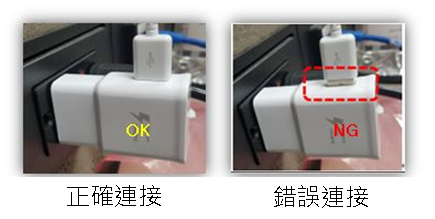 即使連接了閃電快充,裝置充電速度還是變慢了