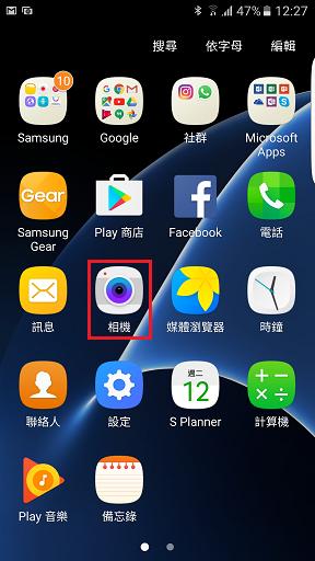 Galaxy S7/ S7EDGE 如何變更拍照後照片儲存的位置至外接記憶卡?