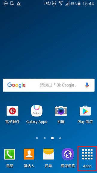 我該如何查詢手機目前的作業系統版本?如何更新系統版本?