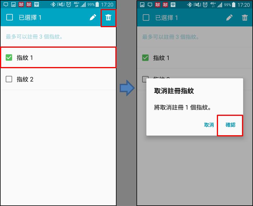 我想取消 Galaxy Note 4 (SM N910U) 註冊的指紋應該如何操作呢?