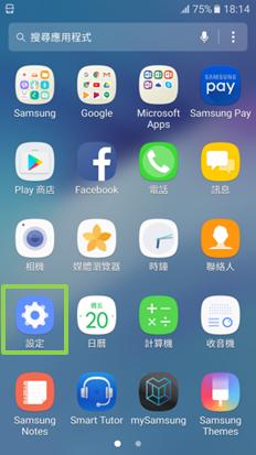 Galaxy A5 / A7 (2017) 如何使用雙 SIM 或 USIM 卡?