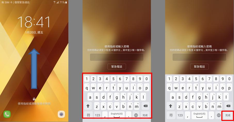 Galaxy A5 / A7 (2017) 如何註冊指紋?