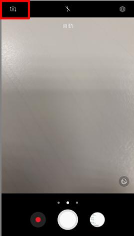 Galaxy J7 Pro 2017 如何使用自拍 / 超廣角自拍模式?
