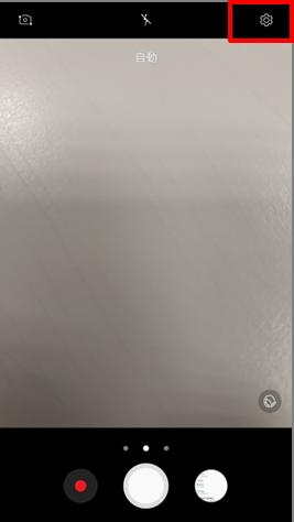 Galaxy J7 Pro 2017 如何讓懸浮快門顯示於相機預覽螢幕上?