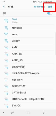 Galaxy S8/S8+ 我沒有開啟 Wi Fi,但查看手機時,為什麼 Wi Fi 功能有時候會自動開啟?