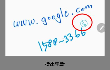 Galaxy Note 8 筆記建立完成後,為什麼部分文字出現暈開或模糊的情形?